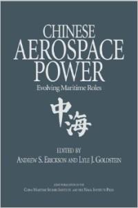 Chinese Aero